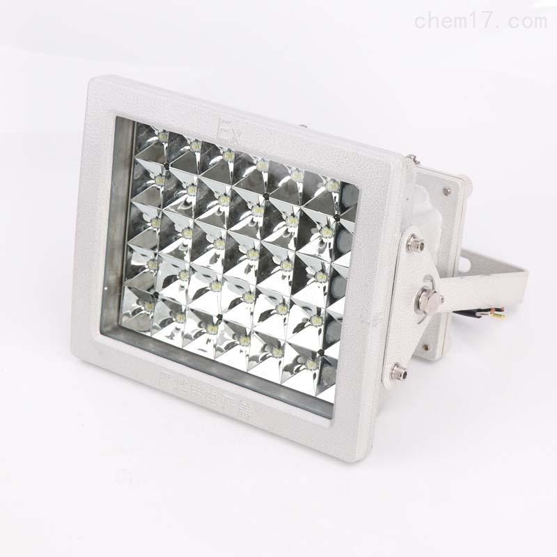 HRD97带U型支架80W150瓦LED防爆灯