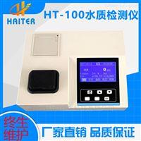 HT-100水质多参数快速测定仪COD氨氮