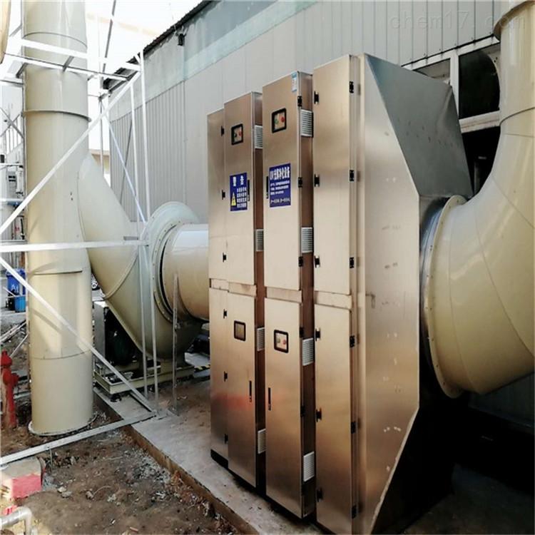 盐城废气处理设备