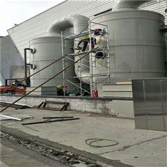 喷涂废气净化厂家