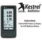 用于NK5700弹道气象仪的Kestrel HUD显示器