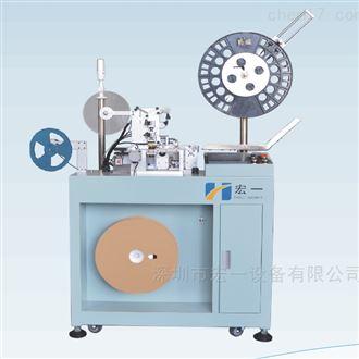 HY-900五金片裁切自动编带机