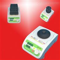 MixMax漩渦振蕩器