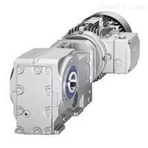 1AF71-4AA0减速电机Siemens