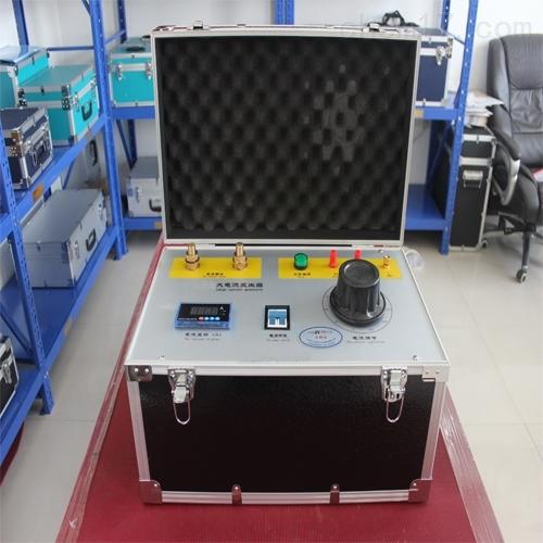 大功率大电流发生器优质厂家