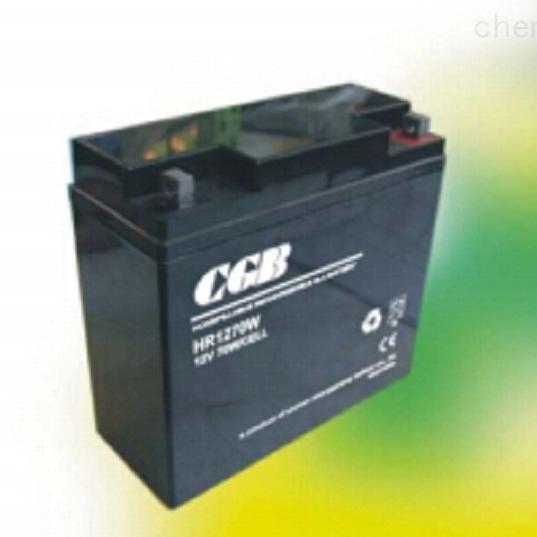 CGB长光蓄电池HR1270W全新正品