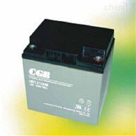 12V100WCGB长光蓄电池HR12100W经销商