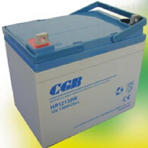 CGB长光蓄电池HR12135W原装价格