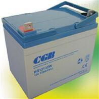 12V135WCGB长光蓄电池HR12135W原装价格