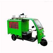 三轮车式扬尘噪声监测车 全天候监控设备