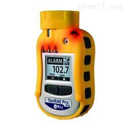 PGM1800华瑞PGM-1800 个人用VOC检测仪