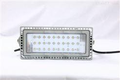 NTC9280-110LED海洋王防水防尘防震灯