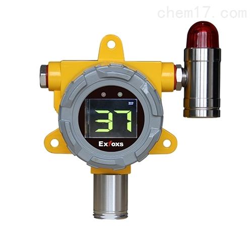 在线式有毒气体探测器