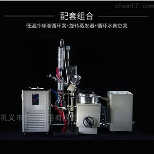 DLSB-2 30/120冷卻循環系統
