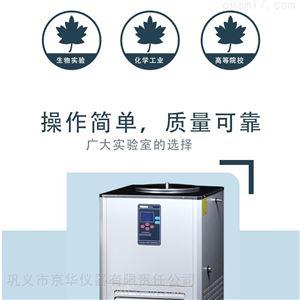 DLSB-2 100/30低溫冷阱