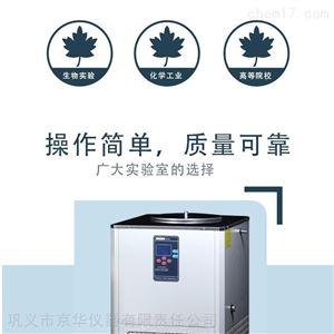 DLSB-2 100/80低溫循環泵