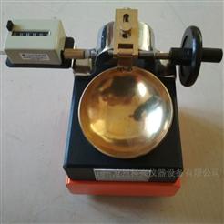 DS-1新型碟式液限仪