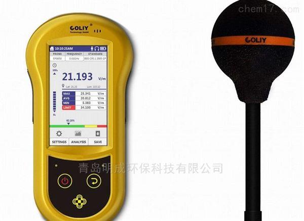 放射性污染检测用多功能电磁辐射分析仪