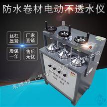 防水卷材不透水儀測試壓力小於60Kpa使用