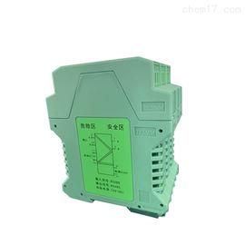 MIK-502H温度信号隔离器 4-20mA输出