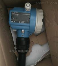 E+H超声波测量仪FMU40-ARB1A2广州销售