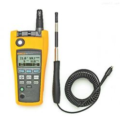 975多功能环境空气质量检测