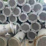 二手不锈钢列管冷凝器价格