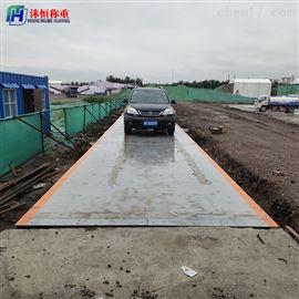 静海县地秤,16米100吨电子地磅厂家