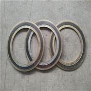 大同市帶外環金屬纏繞墊C2220報價