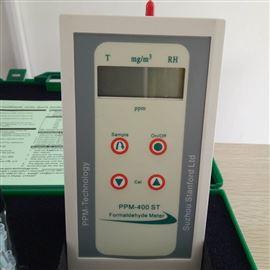 英国PPM-HTV-M数据记录型便携甲醛检测仪