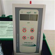 英国PPM-HTV-M甲醛检测仪使用注意事项