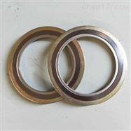 天津市化工部316材質金屬纏繞墊片批發