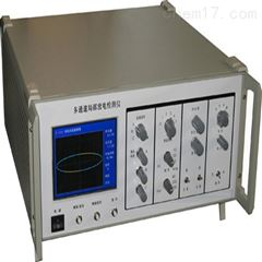 GY1013数字式局部放电检测仪参数