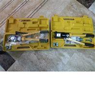 重庆电缆压接钳电力承装修试资质