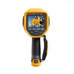 FLuke- Ti450FLuke Ti450 SF6 气体检漏热成像仪