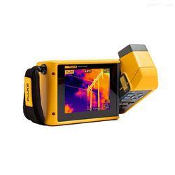 FLuke -TiX520FLuke TiX520 红外热成像仪