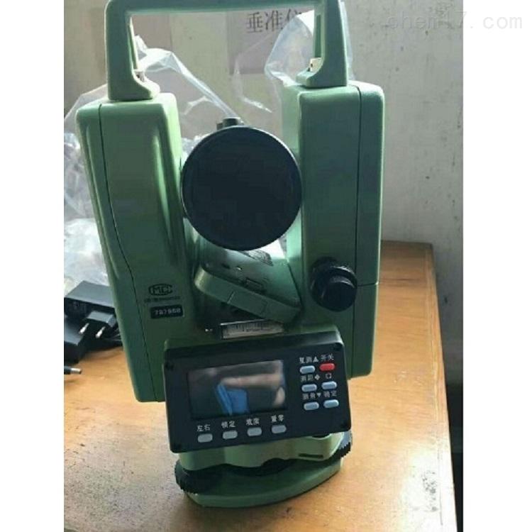 重庆经纬仪电力承装修试资质