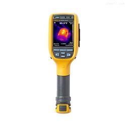 Fluke -Ti125Fluke Ti125工业用和商用 红外热成像仪