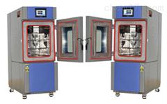 高低温防爆环境试验箱,高低温防爆环境试验机