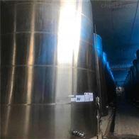 二手70立方不锈钢储罐-直径3.9高度6.5米
