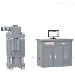 HYE-2000型微机控制200吨混凝土恒加载压力试验机