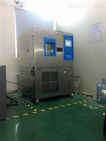 AP-HX低温老化箱