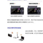 日本图技多通道绝缘数据记录仪价格