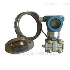GF3051DP/GP远传法兰式差压/压力变送器