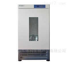 振荡培养箱BPX-150-Z
