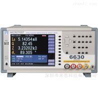 6630-1/3/5/10/20/30益和MICROTEST6630精密型LCR测试仪