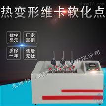LBTH-9型熱變形維卡軟化點溫度測定儀用於非金屬材料