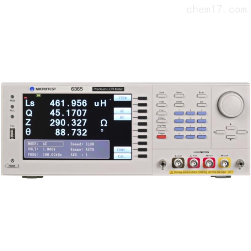 益和MICROTEST6365经济型LCR测试仪