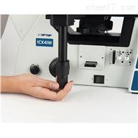ICX40M舜宇倒置金相显微镜