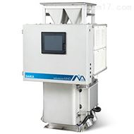MC系列日本赛卡SAIKA茶厂用金属异物检出装置